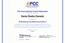Credential_Certificate-1